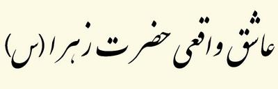 شهید برونسی - قافله شهداء